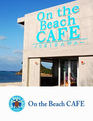 On the Beach CAFE